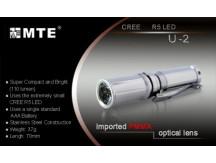 Светодиодный фонарь MTE U2