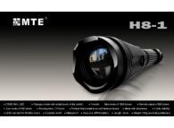 Светодиодный фонарь MTE H8-1S