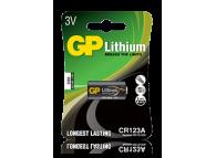 Батарейка GP CR123 3V